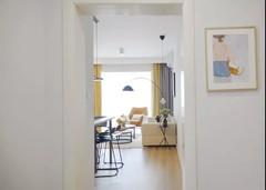 天景山公寓