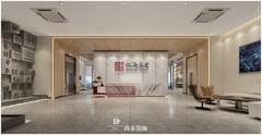 仁源集团办公室设计