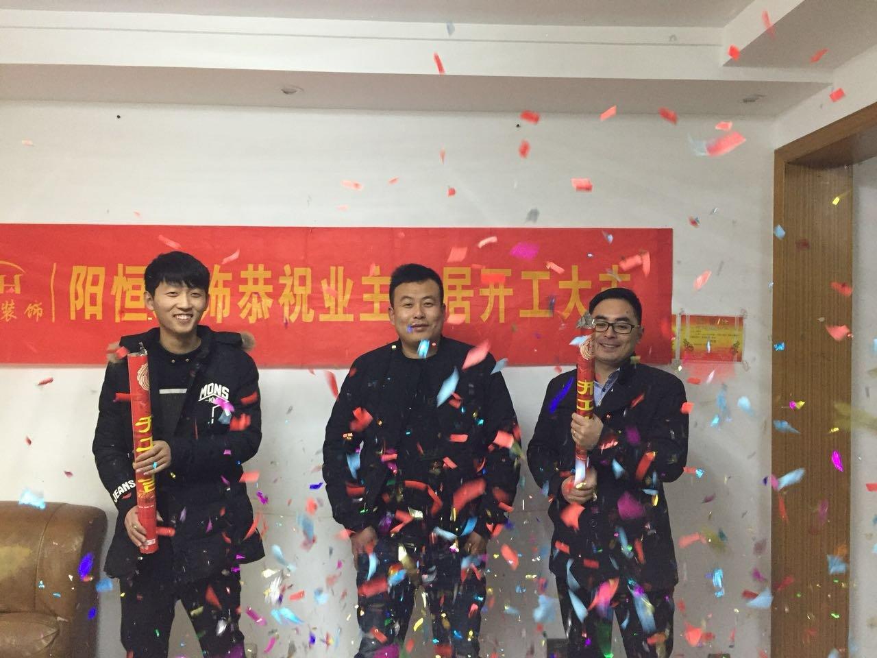 华通花园四区现代简约装修效果图实景图