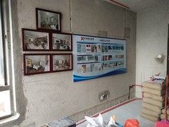 坦洲镇锦绣国际花城3期3区7栋2302