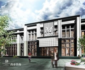 嘉宏酒店设计