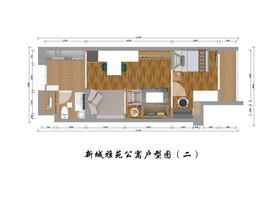 新城雅苑公寓