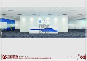 天测(天津)遥感科技有限公司