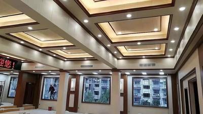 新化自来水公司会议室装修设计案例