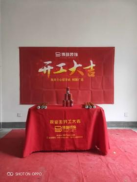富阳三江鸣翠蓝湾12-104