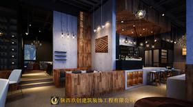 曲江和园咖啡厅装修设计案例
