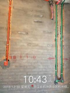 金域东方1-1-1102