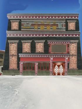 公布老街装修设计案例