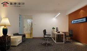 肇庆东道设计办公室装修设计案例