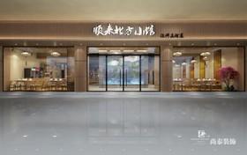深圳市龙华区融石科技大厦装修设计案例