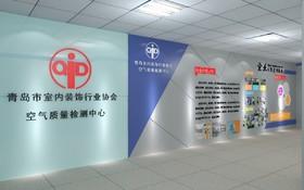 空气质量检测中心装修设计案例