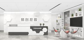 众创控股办公室装修工程装修设计案例