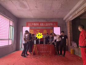 [宁波尚层装饰]余姚翡翠珑湾 2019年7月16日开工典礼装修设计案例