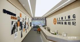 黎明保险经纪有限公司装饰项目装修设计案例