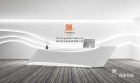 联想大厦金地楼宇科技办公室设计装修设计案例