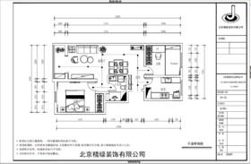 南海家园装修设计案例
