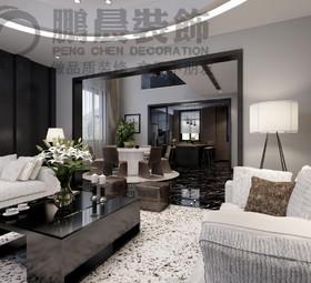 [鹏晨装饰]伟星公园天下150平新中式风格装修效果图装修设计案例