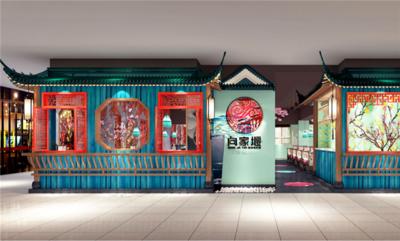 北京餐厅装修装修设计案例