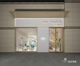 壹方城女装店Mix Match装饰工程装修设计案例