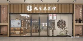 深圳市旭升文创展厅装修设计案例