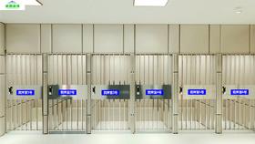 赤壁人民法院装修设计案例