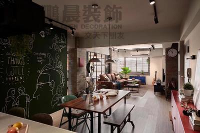 芜湖[鹏晨装饰]城市之光84平工业风装修效果图装修设计案例