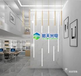 深圳市格天光电有限公司装修设计案例