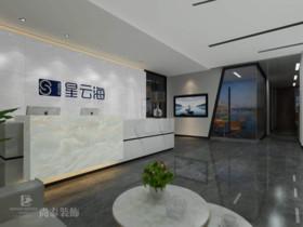 深圳市星云海资产管理有限公司办公室改造工程装修设计案例