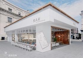黑凤梨餐厅装修设计案例