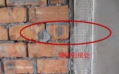 银泰城现代简约装修案例