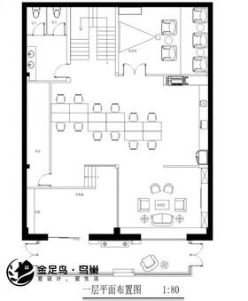 肥東電商運營中心裝修設計案例