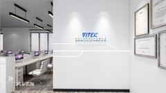 禾塘智园创世盛电子科技有限公司