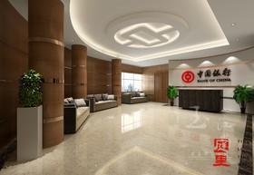 中國銀行裝修設計案例