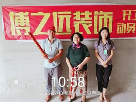 滨河新城7#1701装修设计案例