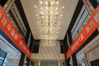 淮北中國府售樓部裝修設計案例