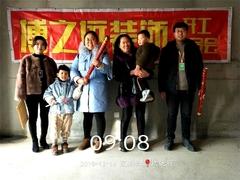 玖龙府6#302