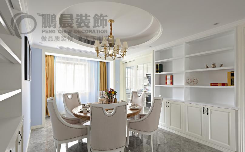 [鹏晨装饰]东方龙城采薇苑121平法式风格装修效果图装修案例