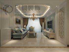 [鵬晨裝飾]新華聯夢想城115平歐式風格裝修效果圖裝修設計案例