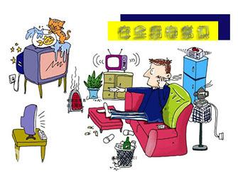 家庭安全用电指南 灭杀电的威胁