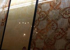 特地陶瓷:技能实力雄厚引领装修潮流
