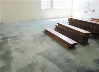 實木地板翻新方法