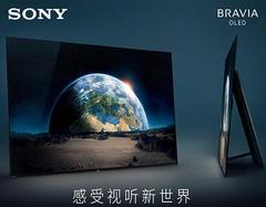 OLED智能電視大比拼 OLED智能電視55寸電視買索尼還是創維