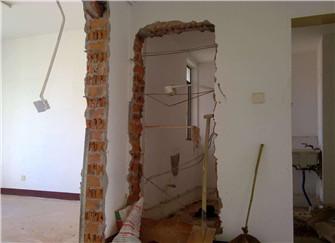 什么是承重墙 装修时承重墙能拆吗