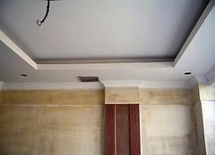 石膏板吊顶多少钱一平 石膏板吊顶坏处