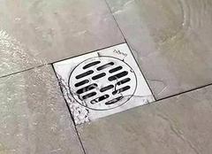 卫生间地漏位置在哪里 卫生间地漏位置能改吗