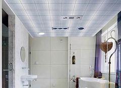 卫生间铝扣板吊顶报价 卫生间铝扣板吊顶尺寸