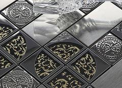 馬賽克瓷磚的優缺點 馬賽克瓷磚可以反復粘貼嗎