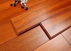 实木地板多少一平米 原木地板和实木地板的区别