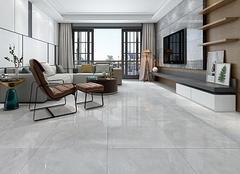 客厅地面砖铺什么颜色好 客厅地砖什么品牌好