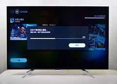 智能電視怎么看電視臺的頻道 智能電視怎么安裝軟件